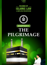 The Pilgrimage (Hajj)