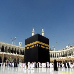 The Pilgrimage (i.e. hajj)
