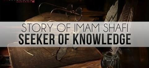 Story of Imam Shafi'i