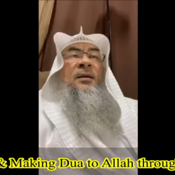 Waseela & Making dua to Allah through Three things