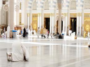 What invalidates the prayer