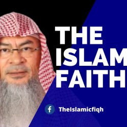 The Islamic Faith - 1st lecture