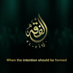 When the intention should be formed