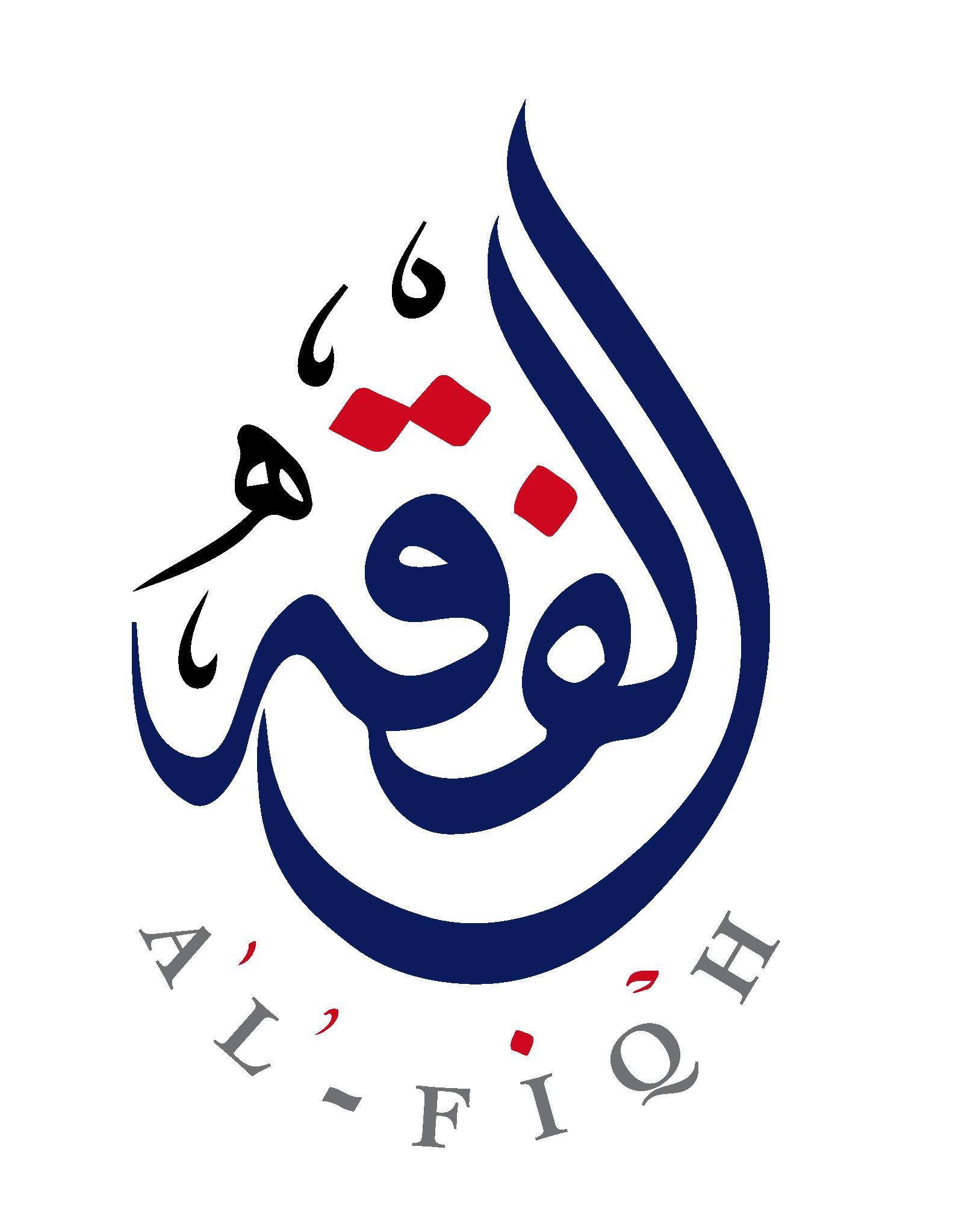 fiqh logo